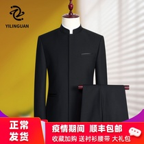 Zhongshan suit mens youth slim Chinese vertical collar suit Chinese wedding dress banquet Chinese style Tang suit