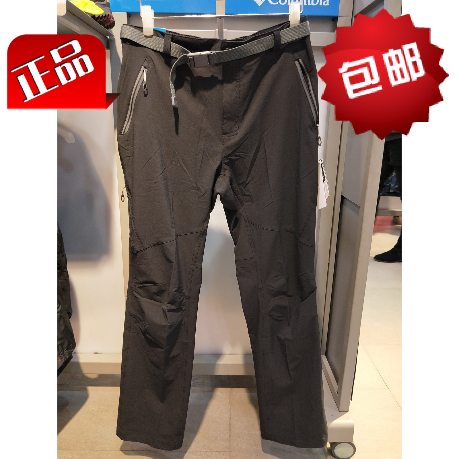 2018 spring and summer new Colombian outdoor men's trousers quick-drying pants waterproof elastic trousers trousers AE1587