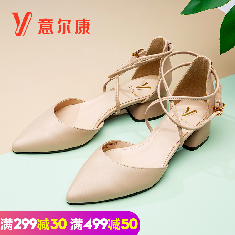 Yierkang women's shoes 2018 autumn fashion sheep leather shallow mouth pointed hollow thick with wild buckle with single shoes women
