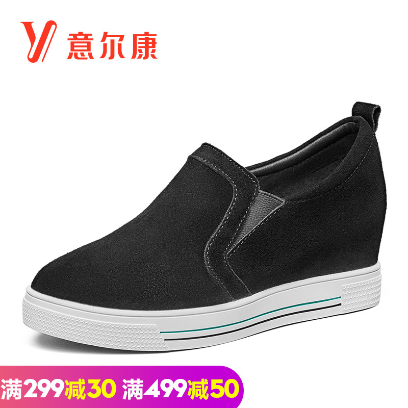 Yierkang women's shoes Autumn fashion suede Lok Fu shoes increased round head deep mouth shoes wild casual shoes women