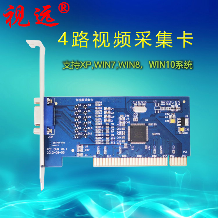 As far as 4-way PCI video capture card four monitoring card HD support XP WIN7 32/64 bit