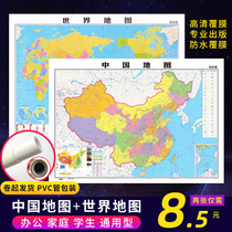 (A total of 2 HD eco-friendly version) China World Map 2020 new version of the map wall paste about 1.1X0.8 meters HD waterproof coating Peoples Republic of China Home students learn office map wall decoration