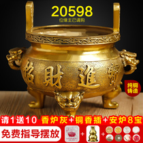 Pure copper incense stove home room for Buddha to serve the incense line burning three-legged furnace Caissing large copper incense antique Xiaoding
