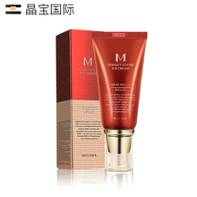 Korean Missha BB cream is still flagship store scarlet CC cream lasting moisturizing whitening Concealer Makeup Foundation Liquid official website