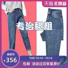 Father's Jeans Women's Loose Spring and Autumn 2019 New High-waist Pants Straight-tube Radish Nine-minute Trousers Hallen Trousers