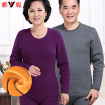 Ya deer in the elderly mens underwear mens dad plus velvet thickening winter elderly mother plus size suit