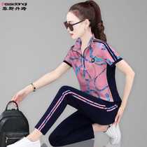 Ice silk thin casual sports suit womens summer 2021 new large size thin fashion short-sleeved trousers two-piece set
