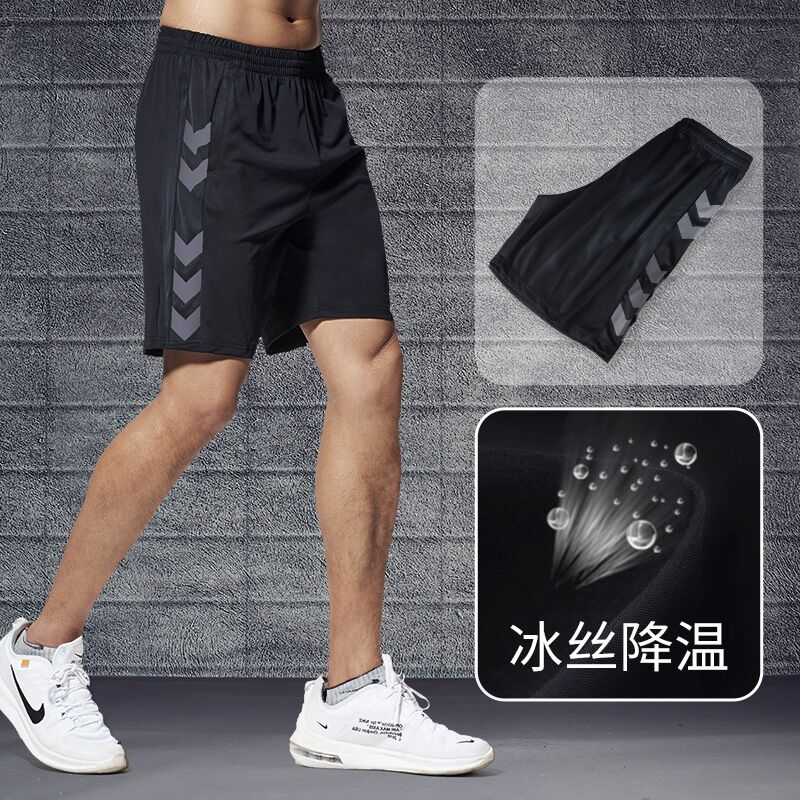 Sports shorts mens running fitness fast dry tide casual five-point womens loose training ice silk size beach basketball pants