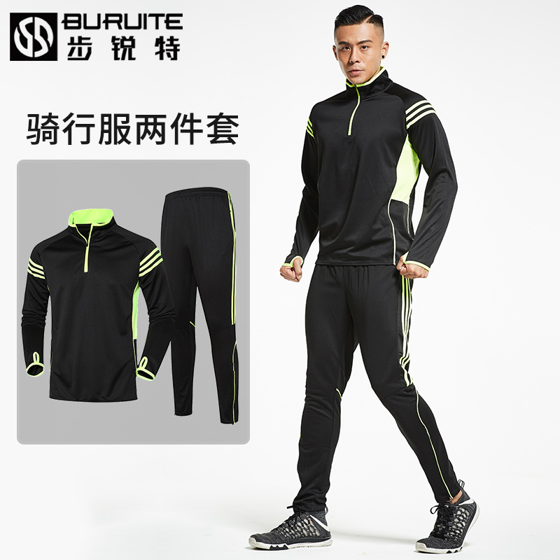 Cycling suit suit male spring and summer bicycle service female long-sleeved shirt mountain bike pants bicycle to collect small feet trousers