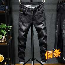 Jeans Men's Body-building Autumn Chao Brand Men's Leisure Loose Straight Barrel Elastic Small Feet Holes Korean Fashion Pants