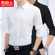 South Pole, spring summer white shirt, men's long sleeves, business, business, professional wear, Korean version, black short sleeved shirt.