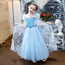 Princess Ice and Snow Aisha Skirt Girls Qiyuan Children's Dress Atmosphere Aisha Aisha Halloween Skirt Autumn and Winter