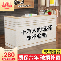 Checkout counter bar simple modern small corner beauty salon atmospheric clothing bar counter desk reception counter counter