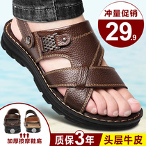 2019 new summer mens sandals leather casual beach shoes mens large pier layer leather sandals mens dual-use