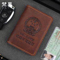 Leather drivers license Baotou layer leather driving license leather retro creative Crazy Horse leather national emblem motor vehicle drivers license package