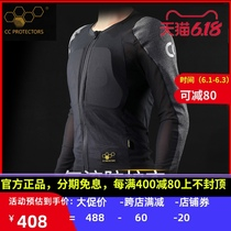 CC motorcycle armor jacket Short sleeve T-shirt Cycling anti-fall protectors Breathable knight riding clothing Protective inner vest clothing