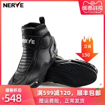 NERVE motorcycle riding boots men autumn and winter racing motorcycle boots off-road shoes anti-fall leather warm boots
