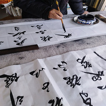 Custom calligraphy calligraphy home office hang a picture to write calligraphy calligraphy and painting celebrity famous hand-written genuine generation