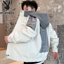 Playboy jacket men's fashion Korean version spring and autumn loose fashion brand adolescent workwear leisure handsome jacket
