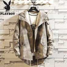 Playboy Men's Camouflage Jacket