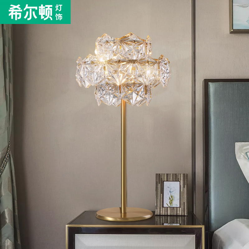 Hilton Copper Postmodern Crystal Table Lamp Bedroom Bedside Lamp Living Room Modern Simple Warm Romantic Light Luxury Lamp