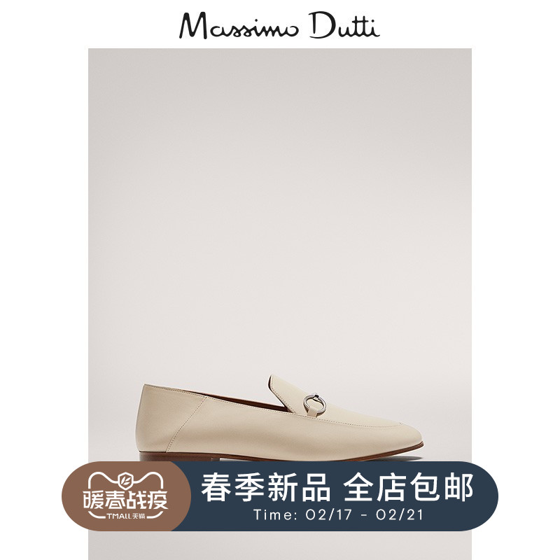 Massimo dutti women's shoes new spring 2020 horseshoe buckle details cream flat bottom British loafer 11542551719
