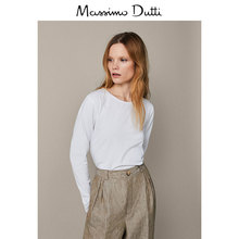 Massimo Dutti women's basic style, self-cultivation, leisure, white long-sleeved T-shirt, spring and summer bottom jacket 06860900250