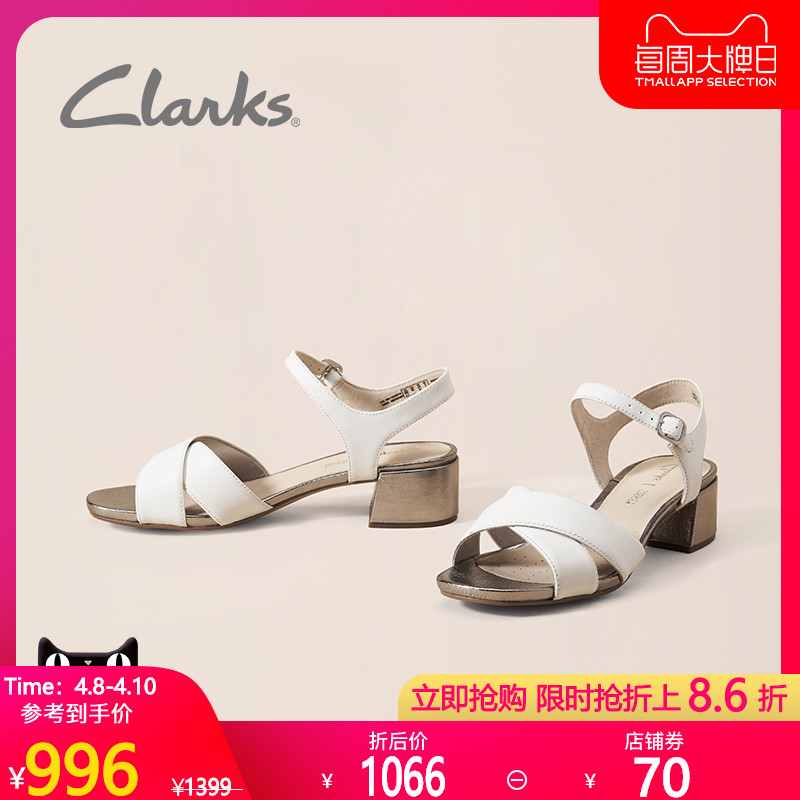 Clarks women's shoes spring and summer 2020 new sheer35 strap fashion thick heel sandal Fairy