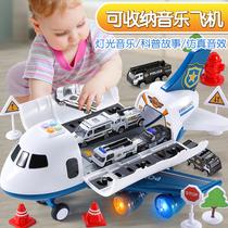 Childrens toy car model 2-3-4-6 years old alloy car plane boy puzzle baby boy boy 7