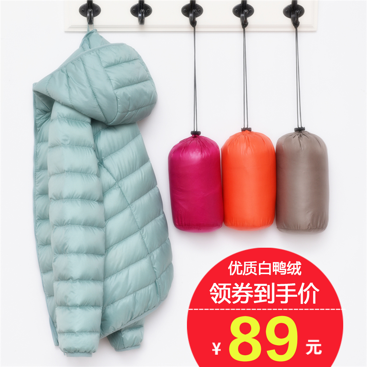 Light down jacket womens 2020 new short collar hood fashion slim autumn and winter size jacket anti-season promotion