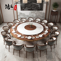 Hotel dining table electric large round table 12 people with 10 people dining table 3 meters Chinese hotel restaurant with turntable 15 people