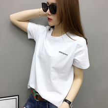 European Station Women's Fashion European Short-sleeved Bottom Shirt with Loose White T-shirt Spring and Summer T-shirt in the New Style of 2019