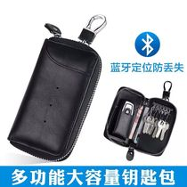 Key Pack Male Dermis Large Capacity Multi-function Receiving Card Pack Household Male General Motors Key Pack