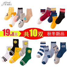 Children's socks, cotton, autumn and winter, thickening boys, girls, baby girls, stockings, 1-3-5-7-9-10-12