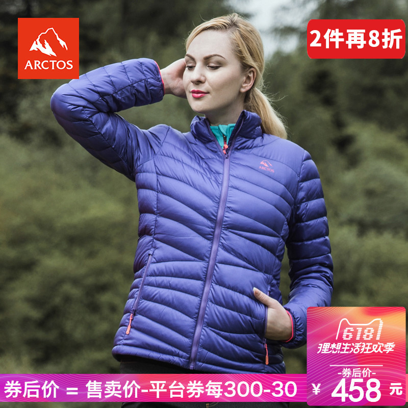 Extreme star outdoor women's down jacket autumn and winter warm goose down windproof warm sports leisure jacket AGDB22160