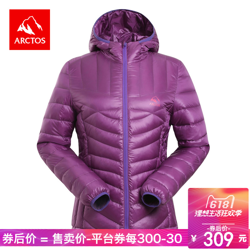 [The goods stop production and no stock]Extreme star outdoor female warm lightweight down jacket duck down winter windproof down jacket AGDA22163