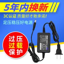 Monitor the power camera DC switch power adapter 12V2A camera transformer regulator room 3C