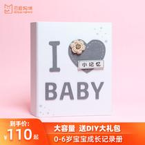 Baby Growth Memorial Book Baby Birth Album Record book diy diary Newborns toddlers Baby manuals