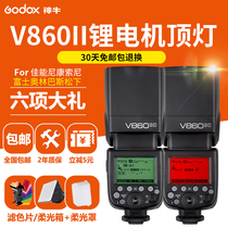 神牛V860II二代机顶闪光灯佳能尼康索尼C N S摄影单反相机热靴灯