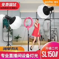 Shen Niu photography light SL150W II постоянное освещение второго поколения светодиодный сетчатый красный комплект заполняющего света для видеокамеры в гостиной