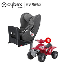 German Cybex baby seat 0-4 years old Sirona PLUS positive and negative installation 360 degree rotating seat
