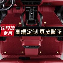 21 Porsche Cayenne coupé Panamera Macan718Panamera tout compris coussin de pied en cuir véritable