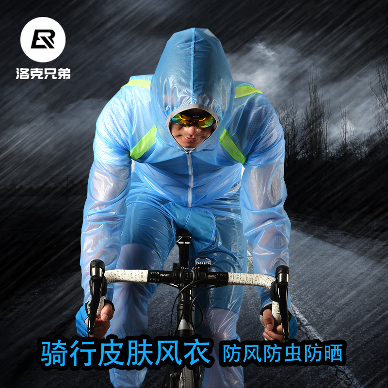 ROCKBROS riding raincoat suit men and women bicycle raincoat mountain bike skin clothing windbreaker thin breathable portable