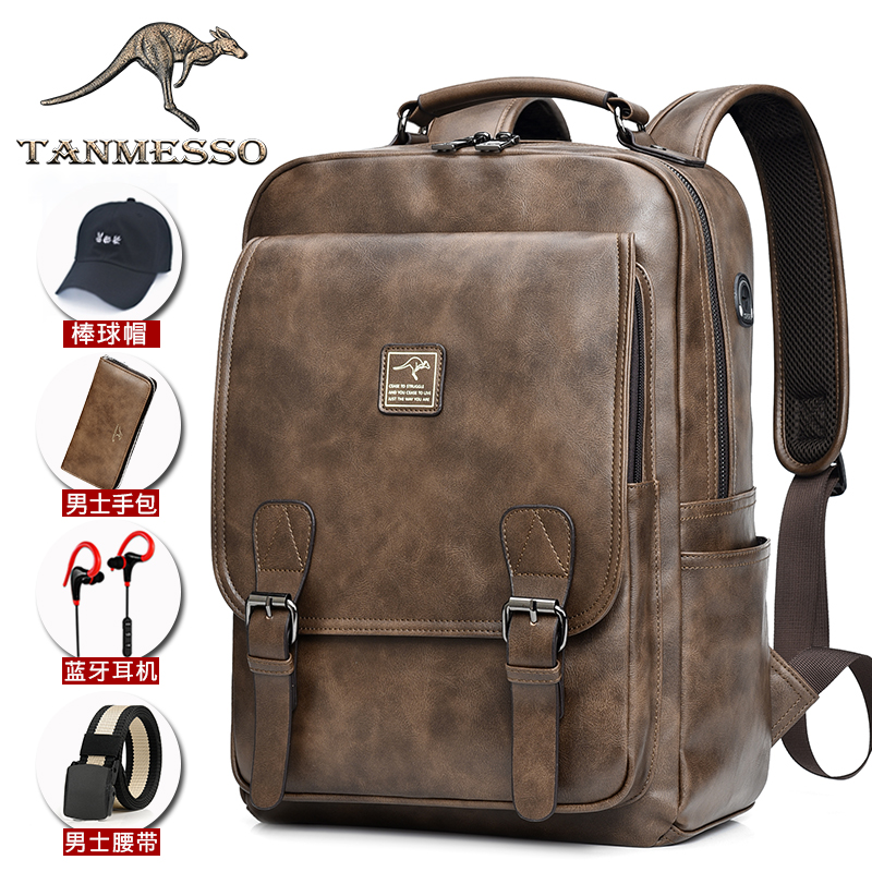 Musco kangaroo men's backpack student bag trend leisure large capacity computer bag backpack Backpack