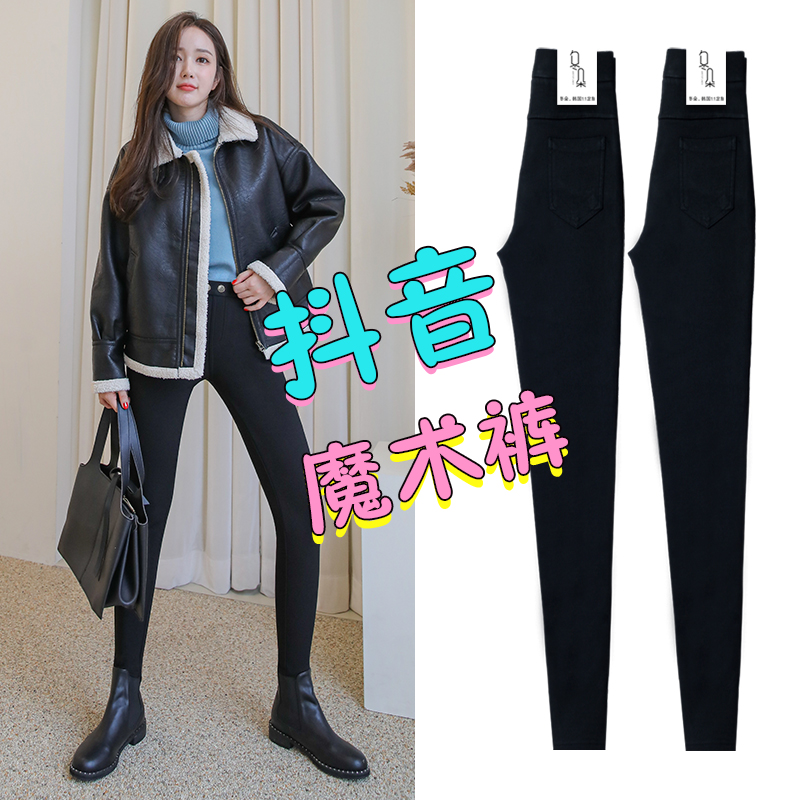 Magic black underpants womens pants outside wearing autumn and winter small feet black pants 2020 new plush high waist thin and thick