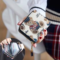 Сумка кошелек все-в-одном женская банковская карта чехол ультратонкий простой кредитная карта новая леди компактный документ изменения