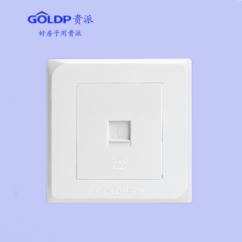 Type 86 switch socket Wall panel wired telephone line interface jack One telephone socket panel genuine