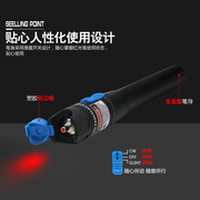 The red pen is 10 km fiber optical fiber through optical fiber light source fiber red pen pen testing pen