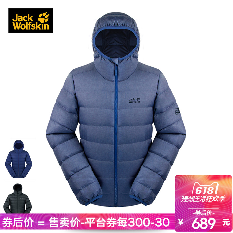 JACKWOLFSKIN Wolf's Claw Men's Autumn Outdoor Water-proof Light and Warm Down Garment 1200573/5218331