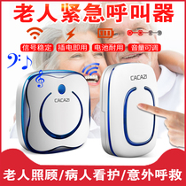 Elderly pager Wireless one-button alarm Emergency distress Elderly fall bedside bell Patient call machine Nursing bell callerremote callerhome service bell Safety bell